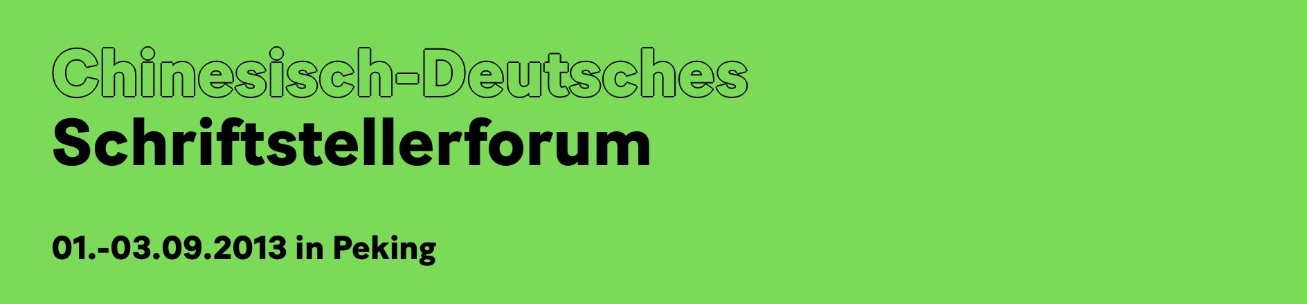 Chinesisch-Deutsches Schriftstellerforum,
